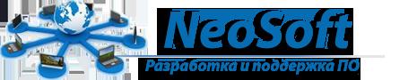 NeoSoft
